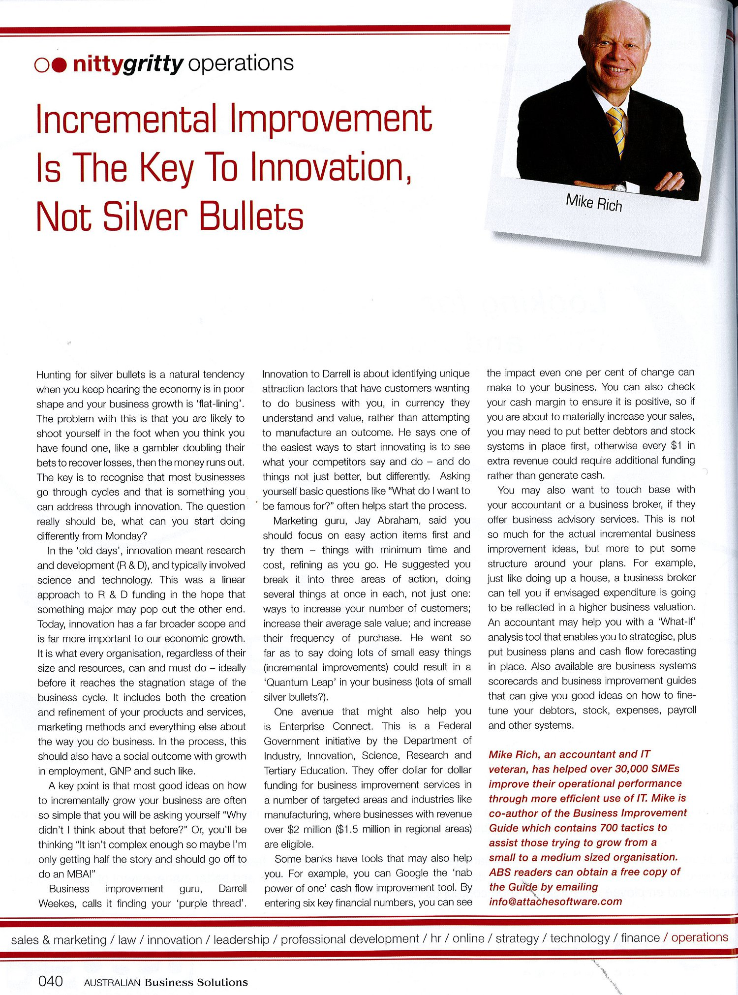 Innovation key image